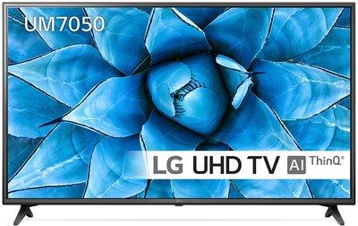 LG 75UM7050PLC